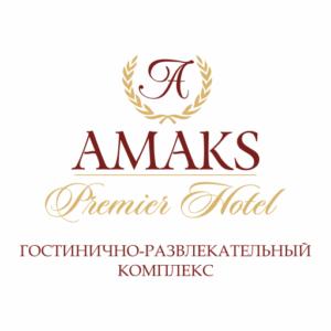 9. Амакс